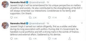 पूर्व केंद्रीय मंत्री जसवंत सिंह का निधन, भाजपा में शोक लहर, पीएम ने जताया दुख