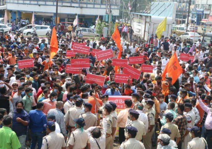 police lathicharge bhopal