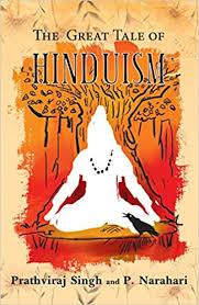 चर्चाओं में आईएएस पी. नरहरि की किताब- The Great Tale of Hinduism