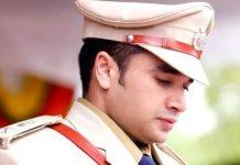 IPS Sachin Atulkar
