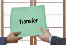 police officer transfer in gwalior