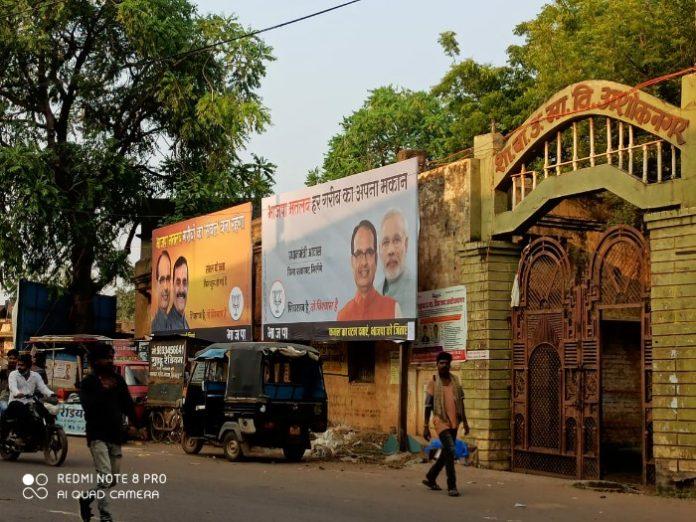 अशोकनगर उपचुनाव : कांग्रेस प्रत्याशी आशा दोहरे ने की आयोग से SDM की शिकायत