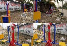 open gym in jabalpur