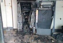 atm blast for theft in itarsi