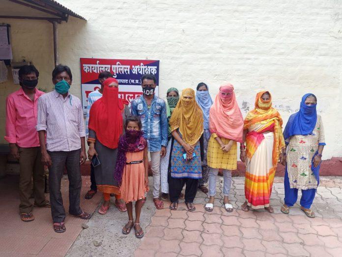 chhatisgarh family seeking help balaghat police