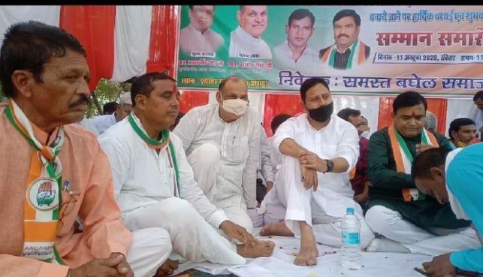 congress political meeting dabra