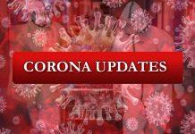 corona virus havoc reduce in jabalpur