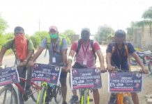 damoh justice cycle rally