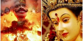 Durga utsav