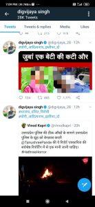 दिग्विजय सिंह के इस ट्वीट पर मचा बवाल, पुलिस में पहुंचा मामला