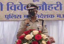 MP DGP Vivek johri in jabalpur