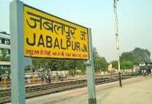 jabalpur-railway-station