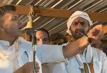MP byelection 2020 : jitu patwari in dewas