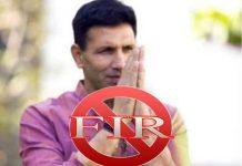 fir against jitu patwari