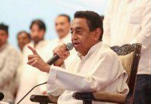 kamalnath-congress
