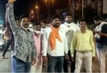 bjp protest in indore