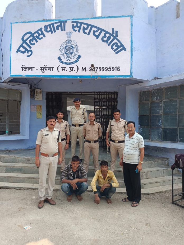 morena police arrested murder accused