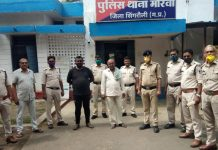 singrauli police arrested two accused