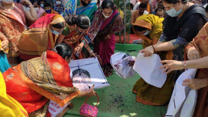 protest-against-kamalnath-betul