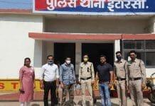 rape-accused-arrested