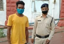 rape accused arrested by hoshangabad police