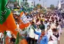 Biaora BJP