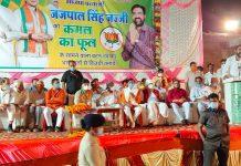 scindia slams congress in ashgoknagar