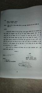 पूर्व मंत्री के पीए पर ट्रांसफर कराने के नाम पर रिश्वत लेने का आरोप, लोकायुक्त में शिकायत