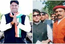 surkhi-politics