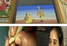 Ramagiri swarika wrote geeta on rice