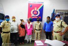 up girls found in itarsi of hoshangabad