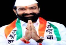 Bharat Bhalke