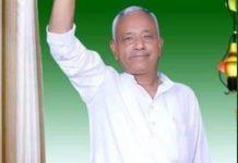 Govardhan Upadhyay
