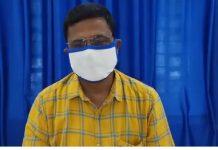 BHOPAL SDM