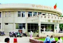 BJP ऑफिस