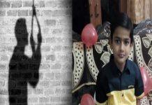 gwalior-suicide