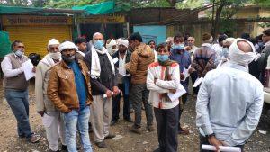 मुआवजा राशि को लेकर किसानों में नाराजगी, प्रशासन को सौंपा ज्ञापन, सुधार की मांग