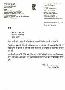 Indore News: कोरोना के नए स्ट्रेन ने बढ़ाई चिंता, सांसद ने केंद्रीय मंत्री को लिखा पत्र, अलर्ट पर प्रशासन