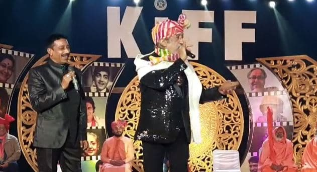 खजुराहो अंतरराष्ट्रीय फिल्म महोत्सव का रंगारंग शुभारंभ, शक्ति कपूर ने जमकर गुदगुदाया