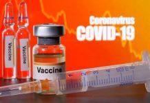 वैक्सीन