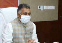 mp board इंदर सिंह परमार