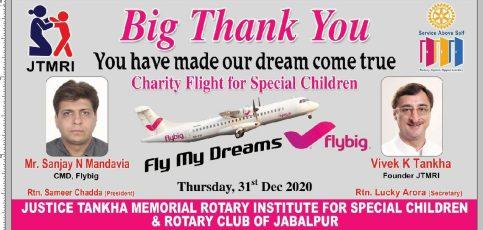अच्छी पहल! Flybig की चैरिटेबल फ्लाइट ने कराया 4 मूक बधिर बच्चों को हवाई सफर