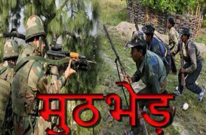 Balaghat News