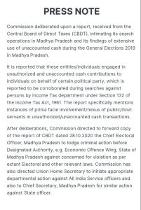 कमलनाथ की बढ़ी मुश्किलें, EC ने दिया FIR दर्ज करने का आदेश..