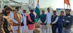 गणतंत्र दिवस : संघ कार्यालय 'तपस्या' पर हुआ ध्वजवंदन कार्यक्रम