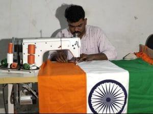 MP के इस शहर में तैयार होता है राष्ट्रध्वज, शासकीय इमारतोंकी बनता है शान