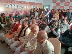 भाजपा में बगावती तेवर, दो मंडल अध्यक्षों की नियुक्ति का विरोध, किया हंगामा
