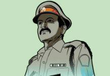 Police Transfer
