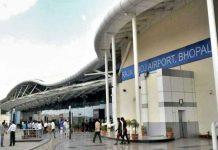 राजा भोज एयरपोर्ट