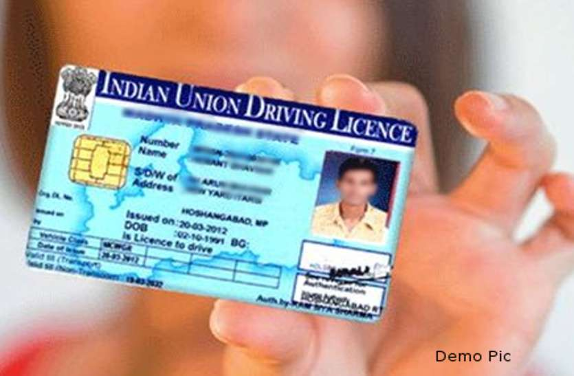 driving_license